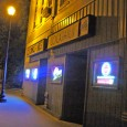 (Ottumwa, IA) Scooter's 307th bar, first visited in 2007. B: Bud Lite 10oz draw – $1.25 S: Bud Lite 10oz draw – $1.25 We were now both feeling it. Not...