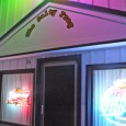 (Ottumwa, IA) Scooter's 310th bar, first visited in 2007. B: Bud Lite 8oz draw – $1.25 S: Bud Lite 8oz draw – $1.25 Right across the street from Scooters, this...