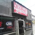 (Armourdale, Kansas City, KS) Scooter's 357th bar, first visited in 2007. This was a bonus bar, we were actually heading next door to a place called Carol's Place that for...