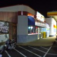 (Clarksville, TN) Scooter's 776th bar, first visited in 2010. This little bar is attached to a gas station about halfway between I-24 and the military base. The bar itself is...