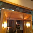 (Downtown, Kansas City, MO) Scooter's 74th bar, first visited in 2006. In the lobby of the Kansas City Marriott Downtown 200 W 12th St Kansas City, MO 64105 [launch map]...