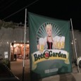 (Midland, TX) Formerly Garden View Nursery Scooter's 1217th bar, first visited in 2017. Quite literally a beer garden, as this craft beer bar occupies several greenhouses at a plant nursery....