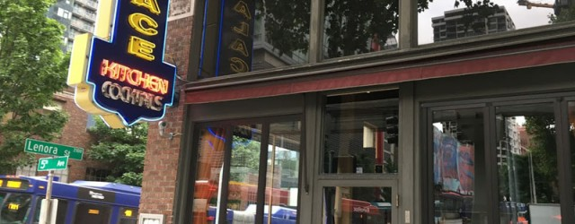 (Downtown, Seattle, WA) Scooter's 1238th bar, first visited in 2018. Stopped in for a quick visit with an old friend of ours who works here. We were very full and...