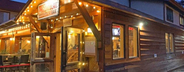 (Waterton Park, AB) Scooter's 1374th bar, first visited in 2019. After spending about an hour walking along the lake and then along the paved trail through town, we were ready...