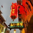 (Chinatown, San Francisco, CA) Scooter's 1489th bar, first visited in 2021. We arrived in Chinatown a little after 8pm and were disappointed to find pretty much everything closed and no...